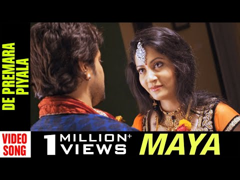 Xxx Mp4 Maya Odia Movie De Premara Piyala Video Song Anu Choudhary Sunil Kumar Lipsa Mishra 3gp Sex