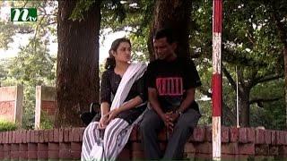 Bangla Natok Houseful l Episode 36 I Mithila, Mosharof Karim, Hasan Masud  l Drama & Telefilm