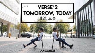 JJ Project(제이제이 프로젝트)_Tomorrow, Today(내일, 오늘) [HAVOC Dance Cover]