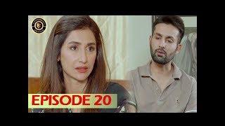 Iltija - Ep 20 | Affan Waheed - Tooba Siddiqui - Top Pakistani Dramas