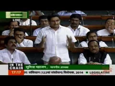 Deepender Singh Hooda Speech on GST Bill in Lok Sabha, 8 Aug 2016