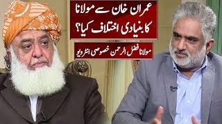 Molana Fazal ur Rehman Exclusive Interview   Live With Nasrullah Malik   Neo News