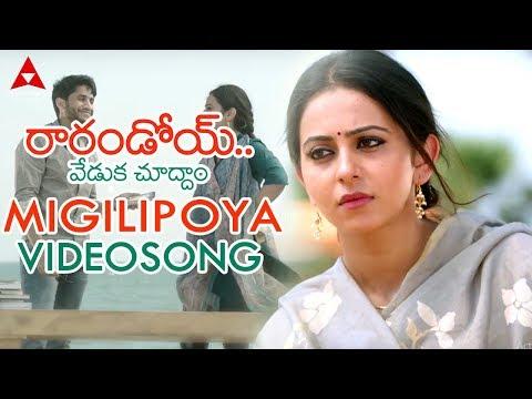 Xxx Mp4 Migilipoya Video Song Raarandoi Veduka Chuddam Video Songs Naga Chaitanya Rakul Preet 3gp Sex