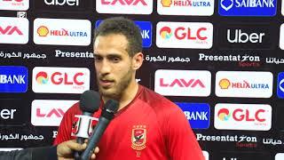هشام محمد: أغلقنا صفحة لقاء «جيما» للتركيز في مباراة «النجوم»