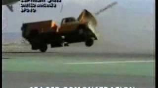 شوف قوة محرك الطائرة