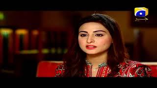 Mera Haq Episode 1 | HAR PAL GEO