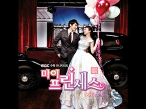 01 Falling - 이상은 (More Than) OST My Princess part 1