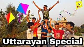 Uttarayan Special Video Funny Video || Gujarati Video || Masti Unlimited ||