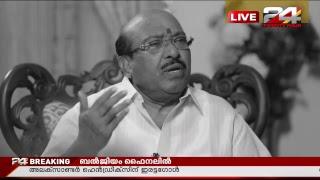 24 News Live | Live Malayalam News | Twenty Four