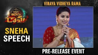 Actress Sneha Speech @ Vinaya Vidheya Rama Pre Release Event