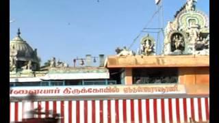 Sri Neelakanda Pillaiyar Temple-Peravurani