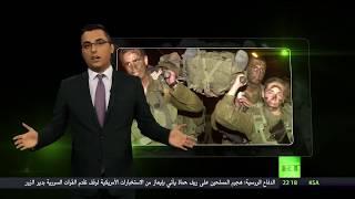 """فلسطين من قرار التقسيم إلى """"العصف المأكول"""""""