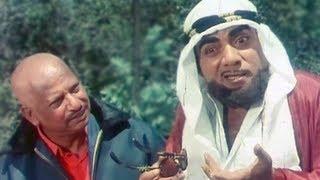 Mehmood As Shaikh - Best Comedy Scene - Do Phool