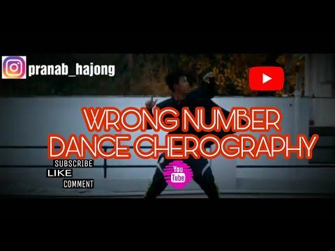 Xxx Mp4 WRONG NUMBER Hajong Song Dance Cherography 2018 3gp Sex