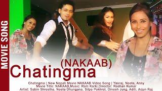 New Nepali Movie Hot Item Song 2016 | NAKAAB | Yasraj, Neeta, Anny l The Life Express Movie Makers