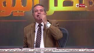 مصر اليوم - توفيق عكاشة: المواطن بينام النهاردة وسايب الزريبة مفتوحة ومفيش حاجة بتتسرق