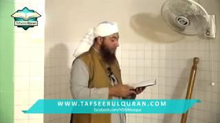 কুর'আন ও হাদীছে বর্নিত মারাত্নক কিছু ফিৎনা? || ডঃ মোহাম্মদ ইমাম হোসাইন