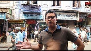 কফি হাউজ - INDIAN COFFEE HOUSE - Chicken Pakora - Chicken Sandwich - Kolkata - India