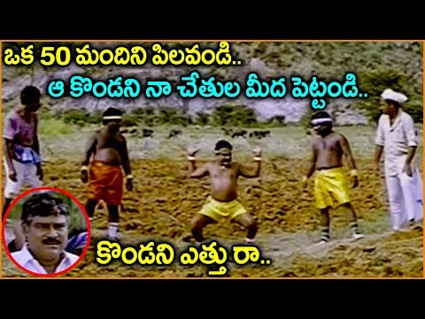 Xxx Mp4 Babu Mohan Kota Srinivasa Rao Telugu Movie Scenes Best Comedy Scenes Shalimarcinema 3gp Sex