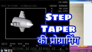 CNC machine ka program kaise create kare | Taper Turning part2