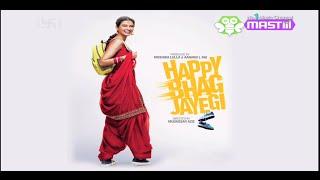 Happy Bhag Jayegi Movie Review | Mastiii Tv