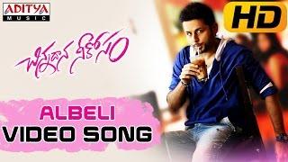 Albeli Full Video Song    Chinnadana Neekosam Video Songs    Nithin, Mishti Chakraborty