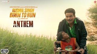 Born to Run Anthem | Budhia Singh – Born to Run | In cinemas 5th August