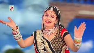 Khatu Shyam Bhajans ¦ Begi Kar Le Tayari ¦ Latest Rajasthani DJ Song ¦