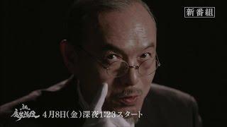 牙狼<GARO>10周年記念オールスター作品 『牙狼<GARO> -魔戒烈伝-』予告編!