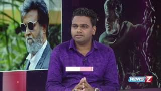 Kabali: Exclusive on Kabali's Malay release   News7 Tamil