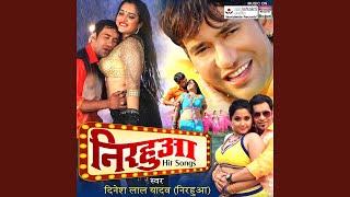 """Maal Galatawe Karkhana Mein (From """"Nirahua Chalal Sasural 2"""")"""