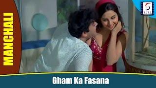 Gham Ka Fasana - Leena, Kishore Kumar @ Manchali - Leena Chandavarkar, Sanjeev Kumar