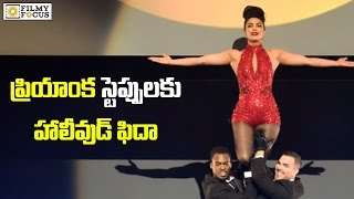 Priyanka Stunned Hollywood with her Sizzling Dance Performance - Filmyfocus.com
