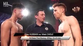 XFS III 23/6/13 fight 4 Matt Cadle Woking Thai V Elias Hussain EFCA