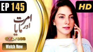 Drama | Amrit Aur Maya - Episode 145 | Express Entertainment Dramas | Tanveer Jamal, Rashid Farooq