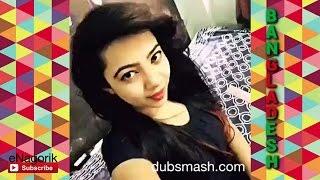 Dubsmash Bangladesh #25 Dubsmash Bangladeshi Funny Videos Compilation