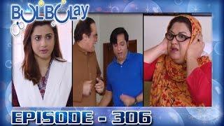 Bulbulay Ep 306 - ARY Digital Drama