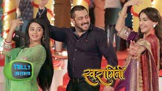 (Video) Salman Khan With Swara In Swaragini | Prem Ratan Dhan Payo