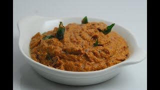 Brinjal Tomato Chutney  | Cooksmart | Sanjeev Kapoor Khazana