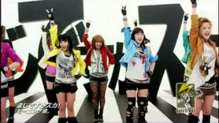 Morning Musume - Maji Desu ka Ska! PV