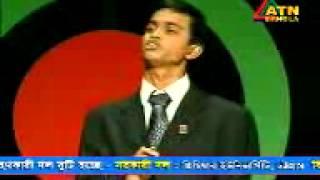 Mizanur Rahman Debate on ATN Bangla F 2