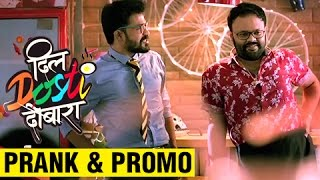 Dil Dosti Dobara | Promo Out | D3 Is Back | Zee Marathi Serial | Sujay, Ashu, Reshma