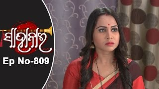 Sahanai Ep 809- 7th January 2017