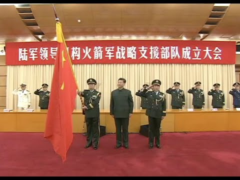 China Establishes PLA Army General Command, Rocket Force, Strategic Support Force