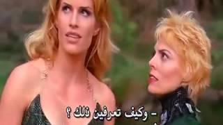 مسلسل سيد الوحوش بيس ماستر الموسم التالت الحلقه 14 متر جمه  للعربيه