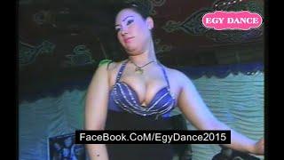 الراقصة السكسية شقاوة اخر هيجان على نفسة رقص شعبى سااخن واغـــراء حصري 2015 افراح شعبية