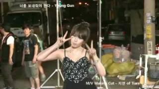 Jiyeon t-ara - Behind the scene MV