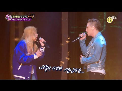 Xxx Mp4 TAEYANG 눈 코 입 EYES NOSE LIPS 0424 Fantastic Duo 3gp Sex