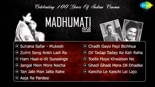 Madhumati [1958] Movie Songs | Jukebox | Dilip Kumar, Vyjayanthimala & Johnny Walker