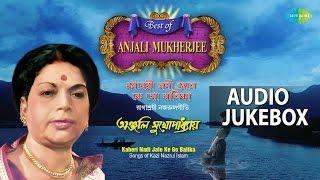 Best of Anjali Mukherjee | Evergreen Bengali Hits | Audio Jukebox
